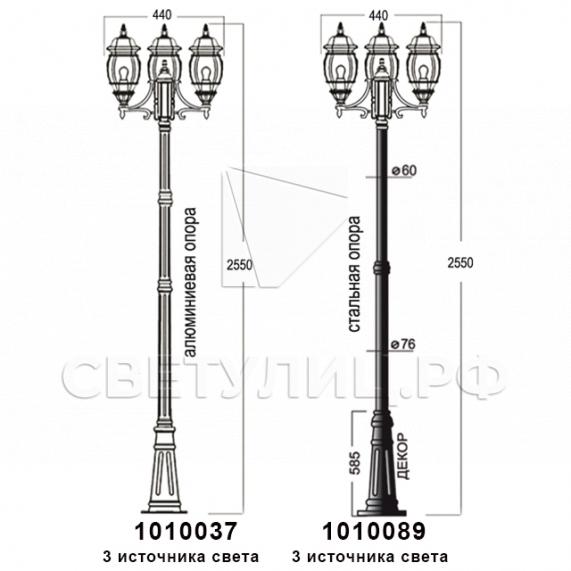 Садово-парковые светильники 1010, 2040, 2051 в Актобе 23