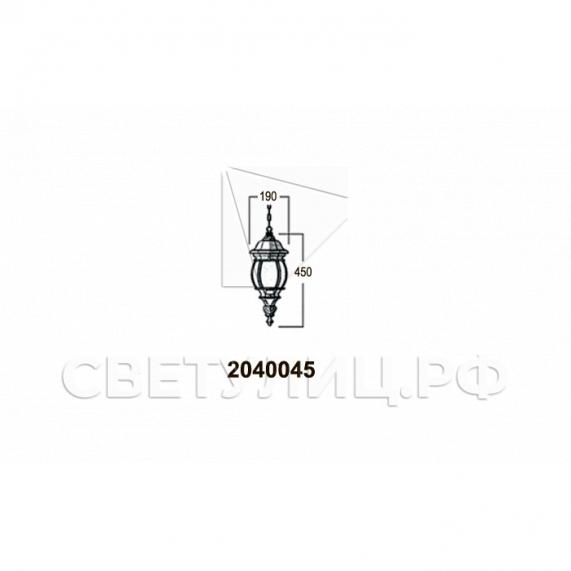 Садово-парковые светильники 1020, 2040 в Актобе 17