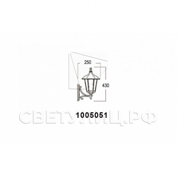 Садово-парковые светильники 1001, 1005, 2036, 2037 в Актобе 13