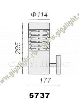 Газонные светильники 4739, 4738 в Актобе 1