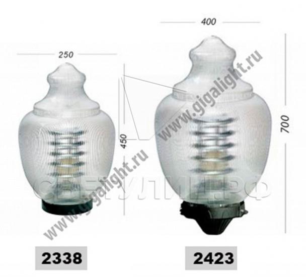 Садово-парковые светильники 2338, 2423 1
