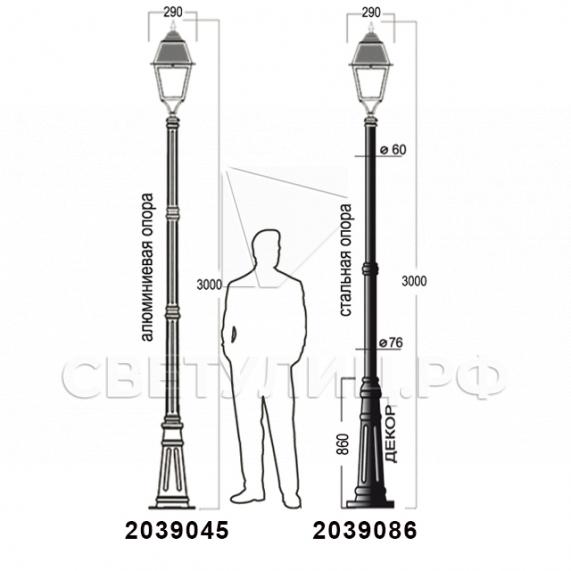 Садово-парковые светильники 1002, 1009, 2039, 2189 36