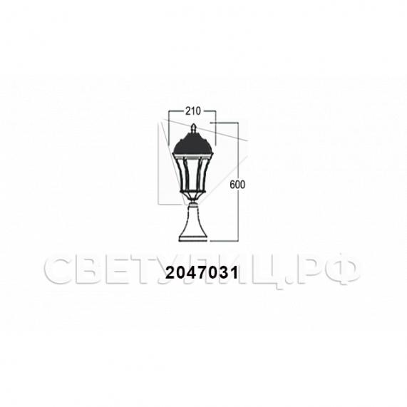 Садово-парковые светильники 1028, 2047 25
