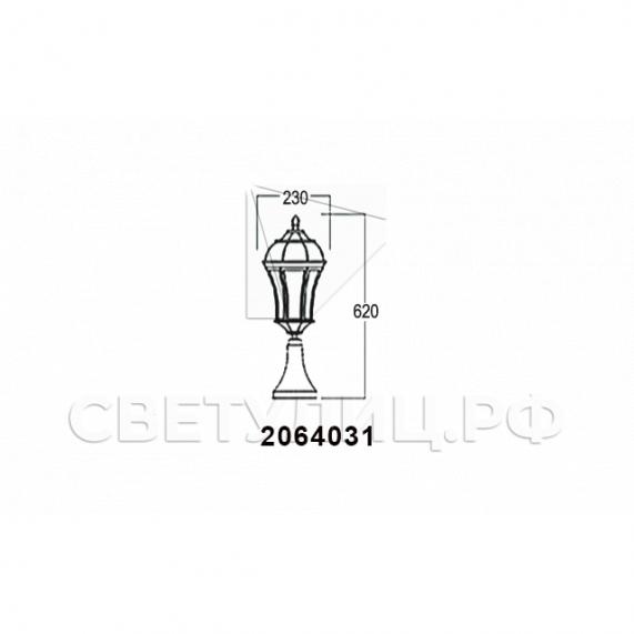 Садово-парковые светильники 1026, 2064 в Актобе 22