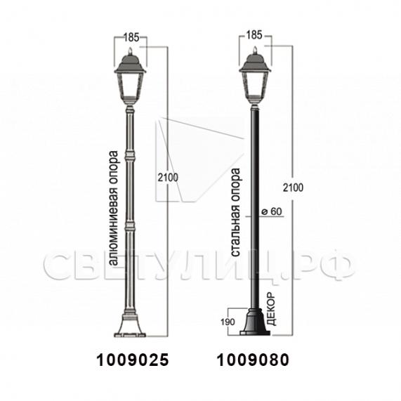 Садово-парковые светильники 1002, 1009, 2039, 2189 24
