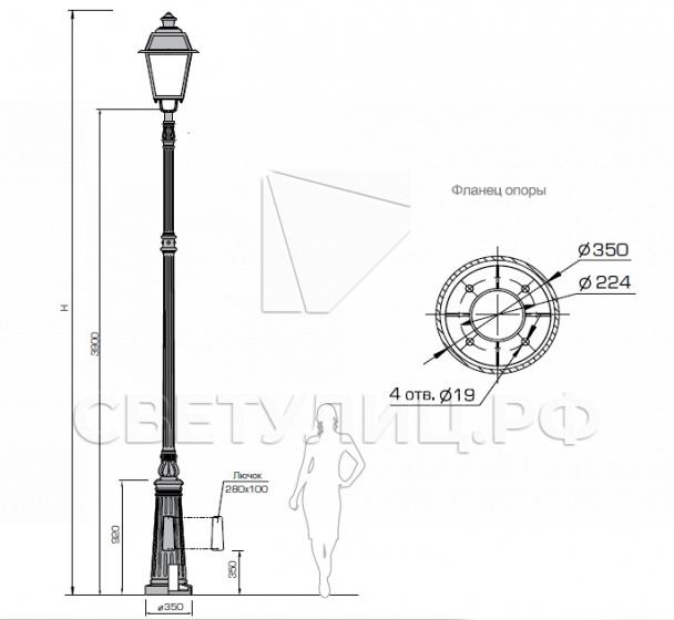 Осветительная система Царицыно 1