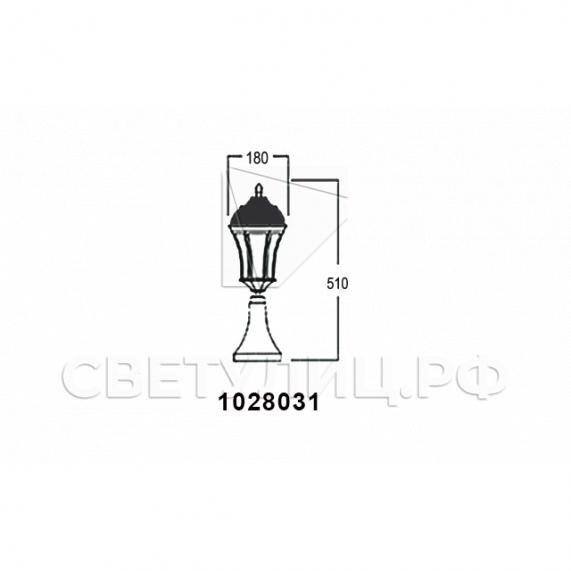 Садово-парковые светильники 1028, 2047 11