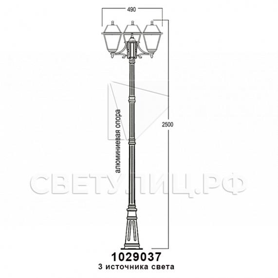Садово-парковые светильники 1029 16