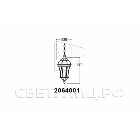 Садово-парковые светильники 1026, 2064 в Актобе 19