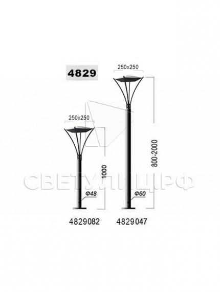 Газонные светильники 4829 1