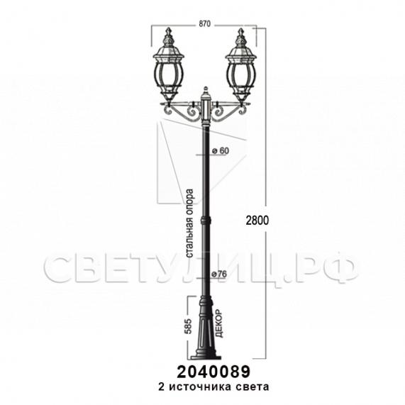 Садово-парковые светильники 1010, 2040, 2051 в Актобе 30