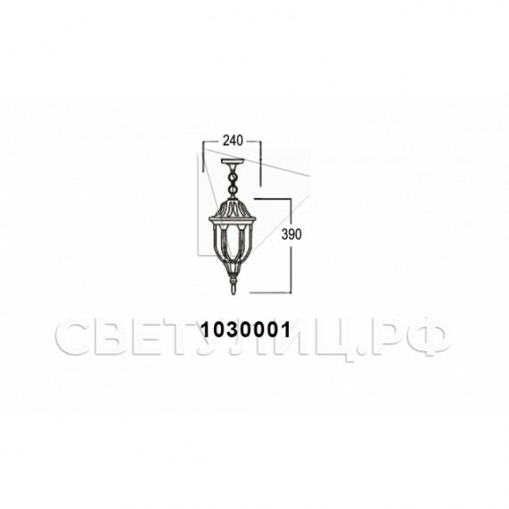 Садово-парковые светильники 1030 в Актобе 3