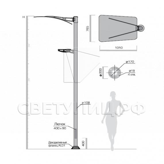 Светодиодная система уличного освещения Сайма 40 LED 3