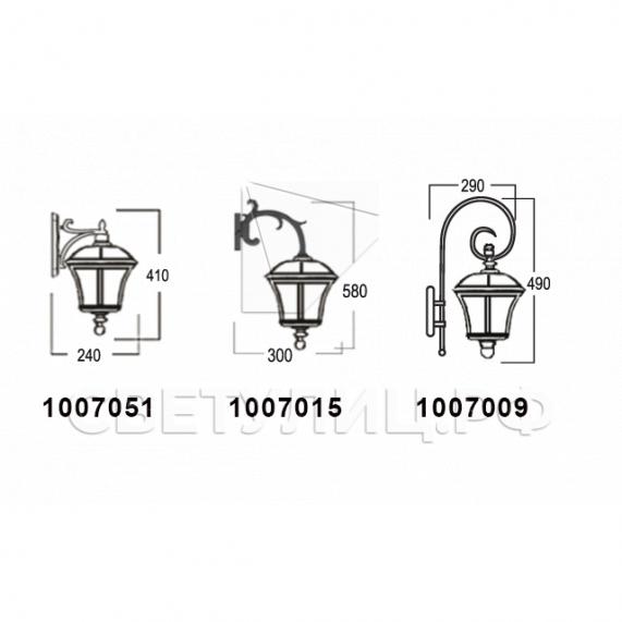 Садово-парковые светильники 1007 3