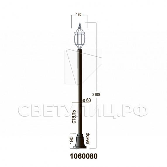 Садово-парковые светильники 1060 10