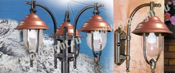 Садово-парковые светильники 1013 в Актобе 2