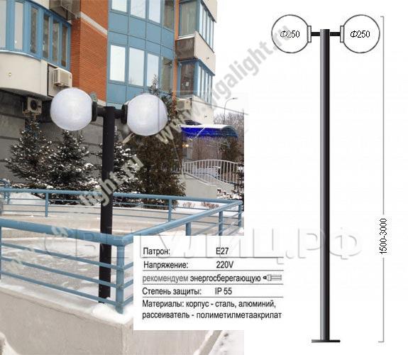 Садово-парковые светильники Стрит 66 (d=250) 1