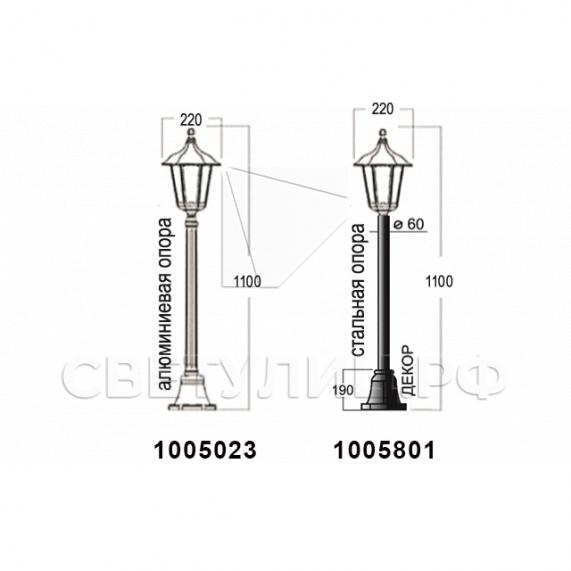 Садово-парковые светильники 1001, 1005, 2036, 2037 в Актобе 19