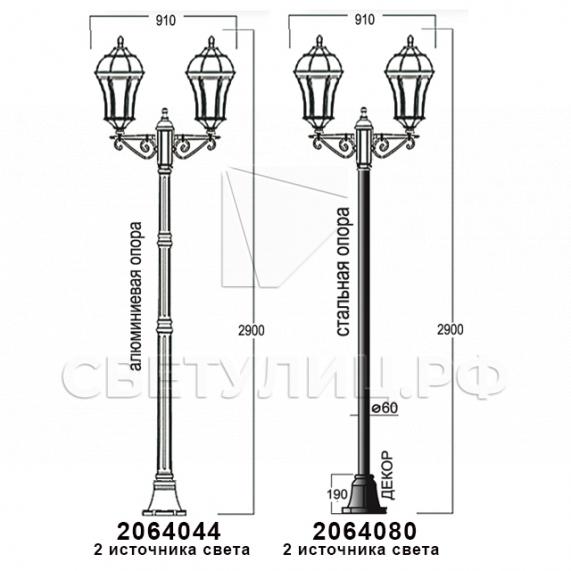 Садово-парковые светильники 1026, 2064 в Актобе 26