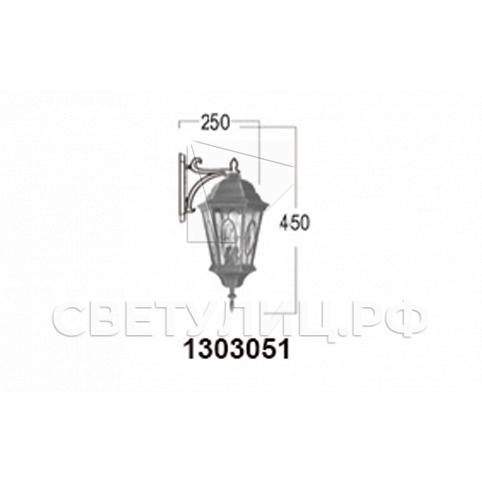 Садово-парковые светильники 1303, 1304 7