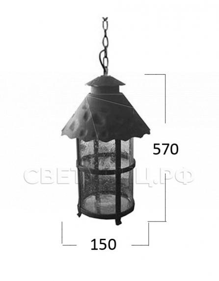 Садово-парковые светильники 1061 в Актобе 3