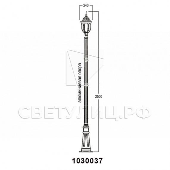 Садово-парковые светильники 1030 в Актобе 14