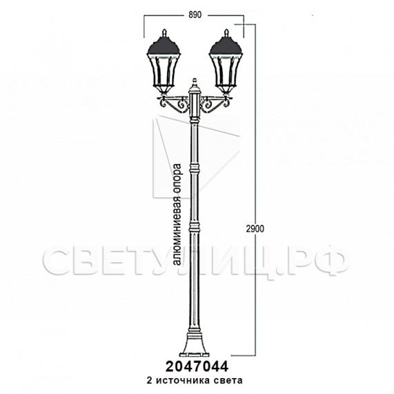 Садово-парковые светильники 1028, 2047 29