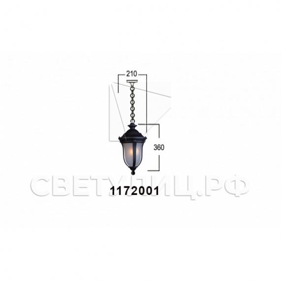 Садово-парковые светильники 1172 в Актобе 2
