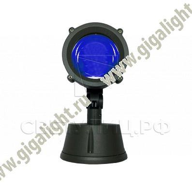 Газонные светильники Терра Гранде синий 0