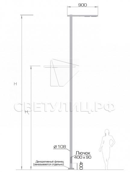 Светодиодная система уличного освещения Тверь Арагон 1