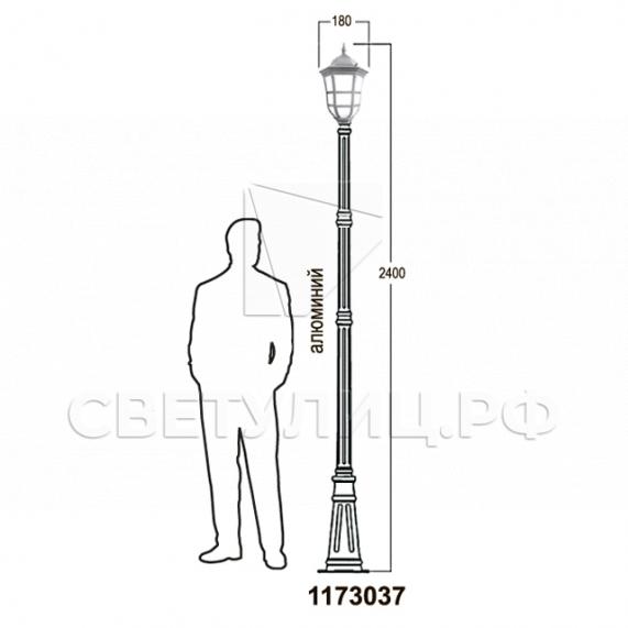Садово-парковые светильники 1173 13
