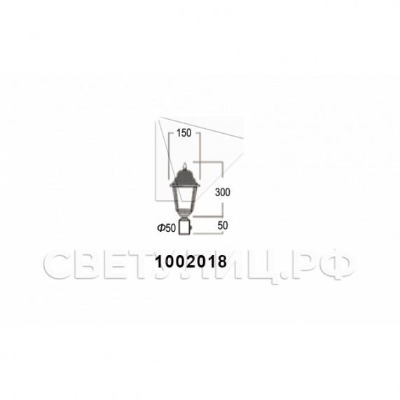 Садово-парковые светильники 1002, 1009, 2039, 2189 12