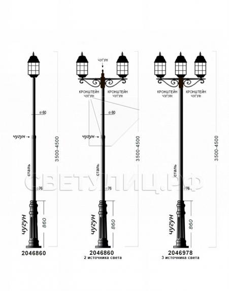 Садово-парковые светильники 1022, 2046 4