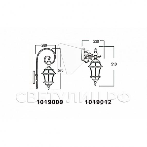Садово-парковые светильники 1019, 2045 7