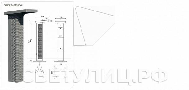 Пиксель столбик в Актобе 0