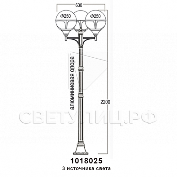 Садово-парковые светильники 1004, 1018, 2044 18