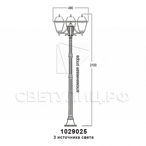 Садово-парковые светильники 1029 12
