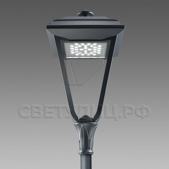 Уличный светильник Люцерна 2