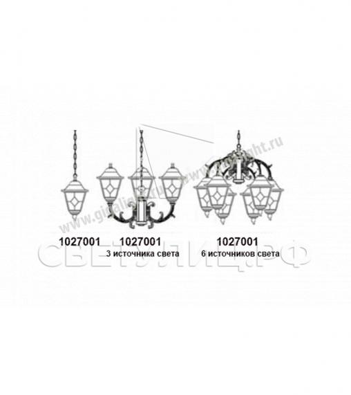 Садово-парковые светильники 1027 3