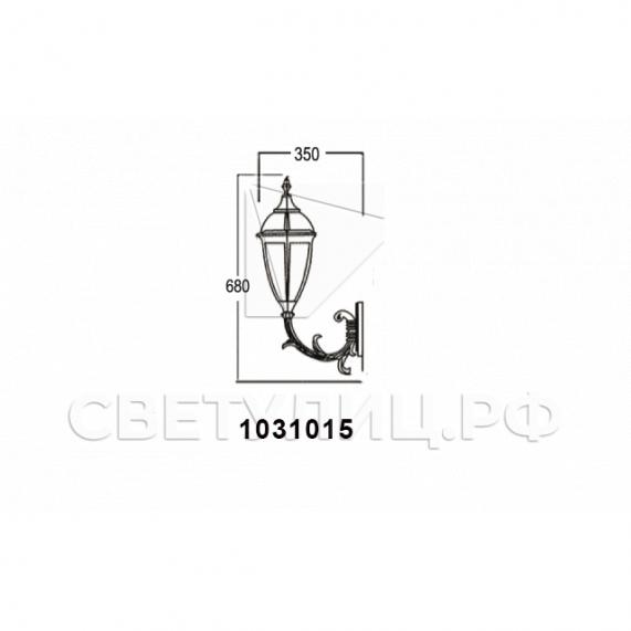 Садово-парковые светильники 1031 4