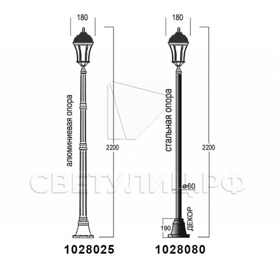 Садово-парковые светильники 1028, 2047 16