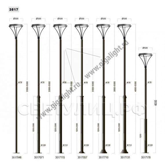 Садово-парковые светильники 3519, 3518, 3517, 4520 в Актобе 3