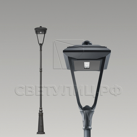 Система освещения Люцерна 0