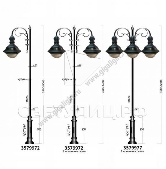 Садово-парковые светильники 3571, 3579 в Актобе 3