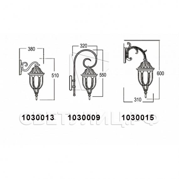Садово-парковые светильники 1030 в Актобе 4