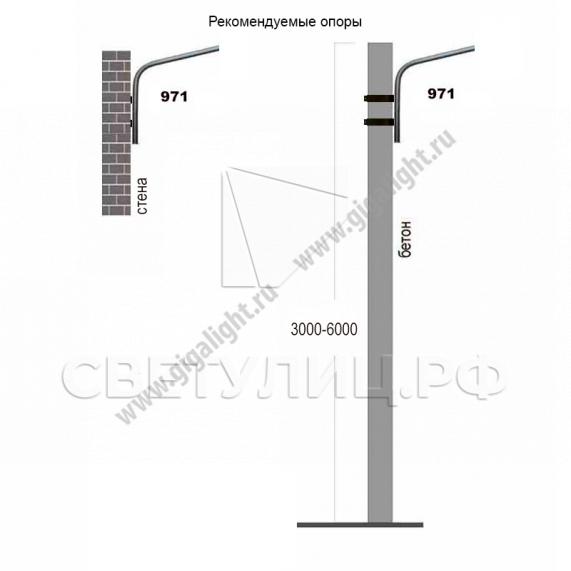 Садово-парковые светильники 60 Вт - 3852 3