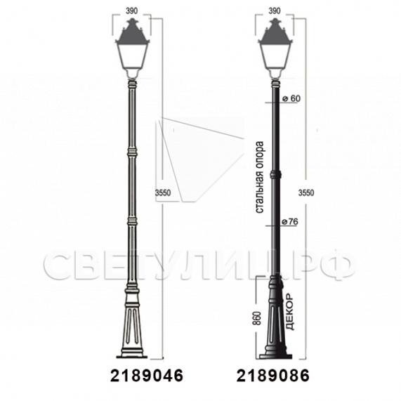 Садово-парковые светильники 1002, 1009, 2039, 2189 41