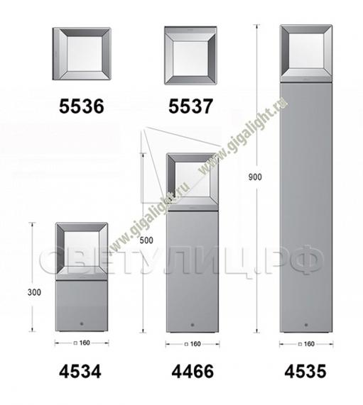 Газонные светильники 4534, 4466, 4535, 5536, 5537 1