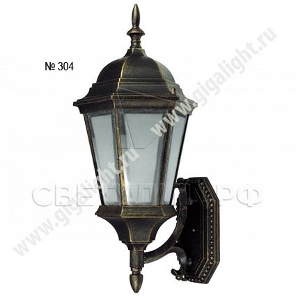 Садово-парковые светильники 1303, 1304 2
