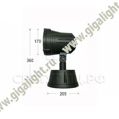 Газонные светильники Терра Гранде синий 3